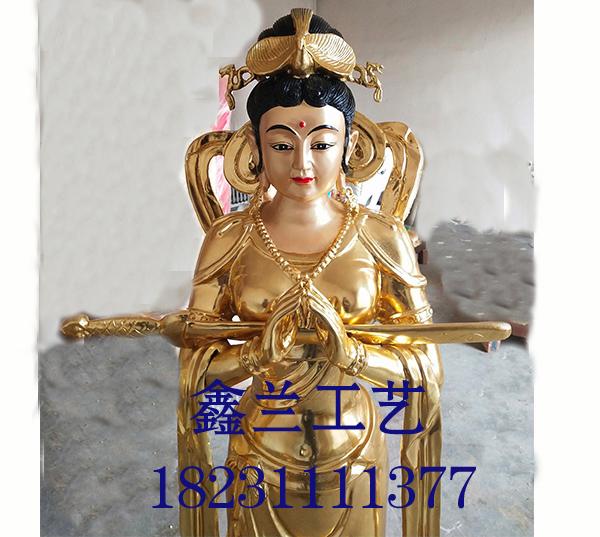 铸铜佛像铸铜九天玄女雕像厂家铜三清佛像 铜雕太上老君