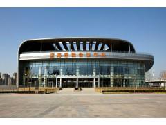 滨海会议中心