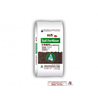 生物菌剂-松土营养生防型