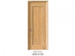 WK7001胡桃木2号