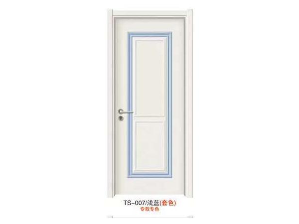 TS-007浅蓝(套色)