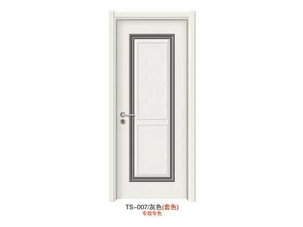 TS-007灰色(套色)