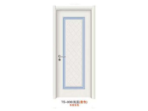 TS-006浅蓝(套色)