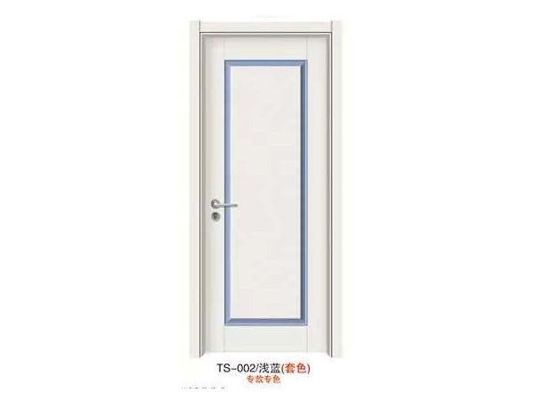 TS-002浅蓝(套色)