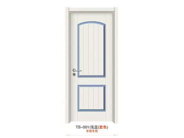 TS-001浅蓝(套色)