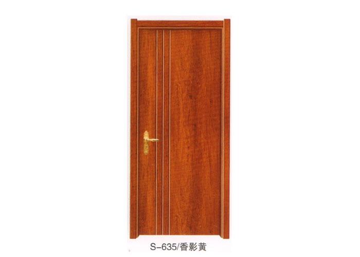 S-635香杉黄