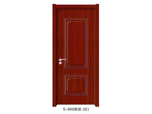 S-869肤感(红)