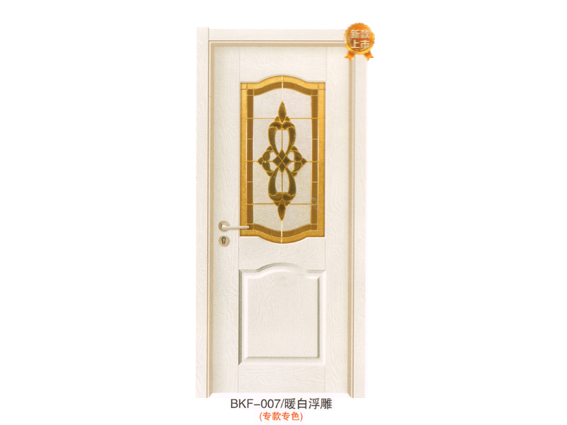 BKF-007暖白浮雕