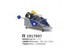 新疆儿童PE板滑梯组合1917007