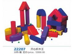 石家庄儿童软包设施22207