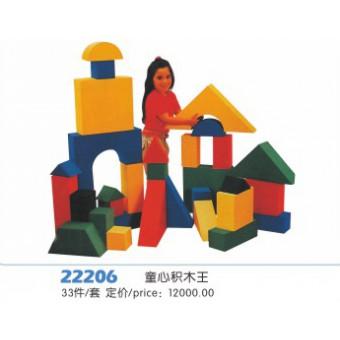 室内软包运动组合22206
