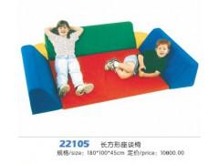 软包沙发组合22105