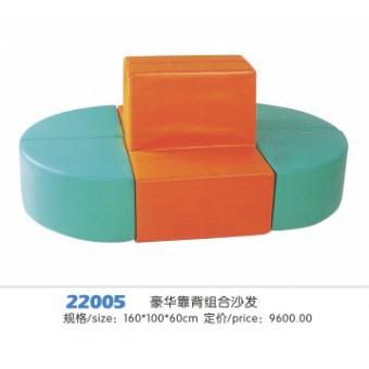 石家庄软包体智能组合22005
