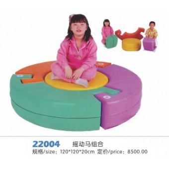 儿童体智能软包运动组合22004