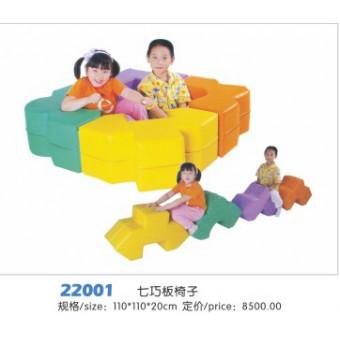 山东临沂体智能运动软包组合22001