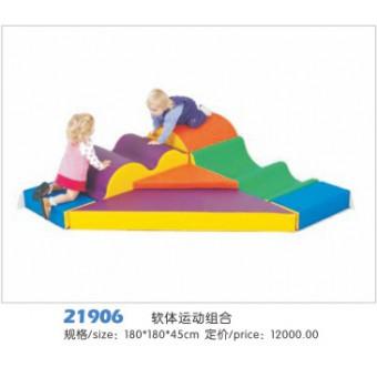 软包组合设计21906