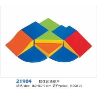 石家庄快乐时光中型软包组合系列产品21904