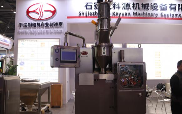 2019重慶—第58屆全國製藥機械博覽會