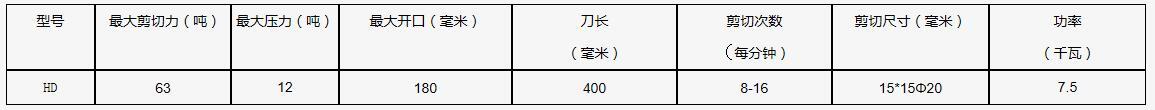 QQ截图20200110092245.jpg