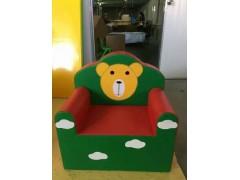 涉县幼儿园幼儿沙发