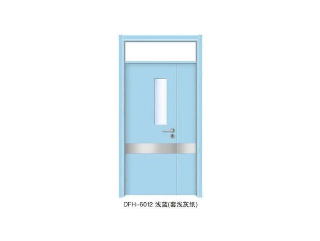 DFH-6012浅蓝(套浅灰纸)