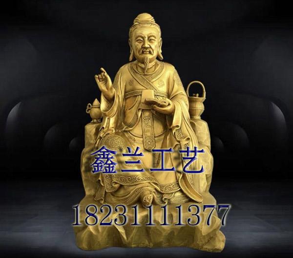 铜雕佛像道教孙思邈塑像 铸铜扁鹊华佗神像 道教十大药王神像