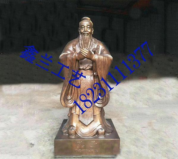定制大型立体孔子雕像 校园广场历史人物雕塑 孔子雕塑厂家 古代伟人雕像