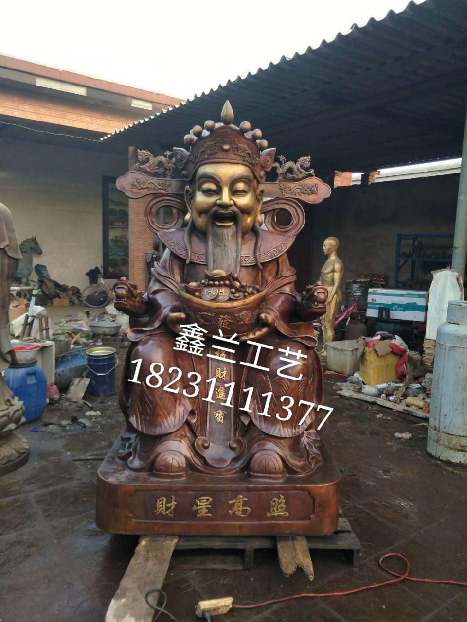 铜铸财神塑像  财神图片大全 财财神爷图片大全玻璃钢财神生产厂