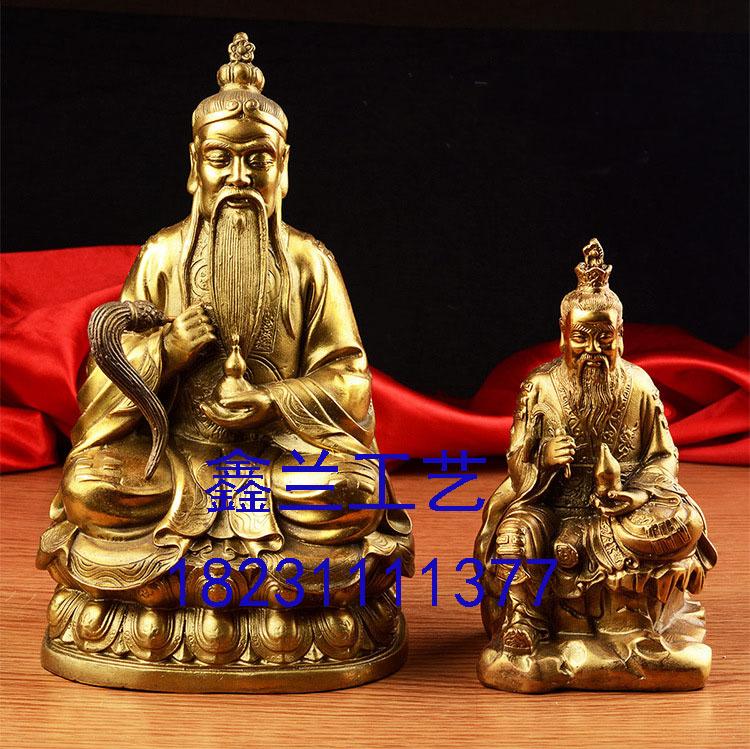 铜雕彩绘元始天尊、贴金铜铸灵宝天尊、道德天尊铜雕价格