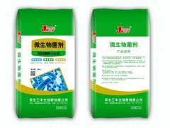 微生物菌劑AV抑蟲型