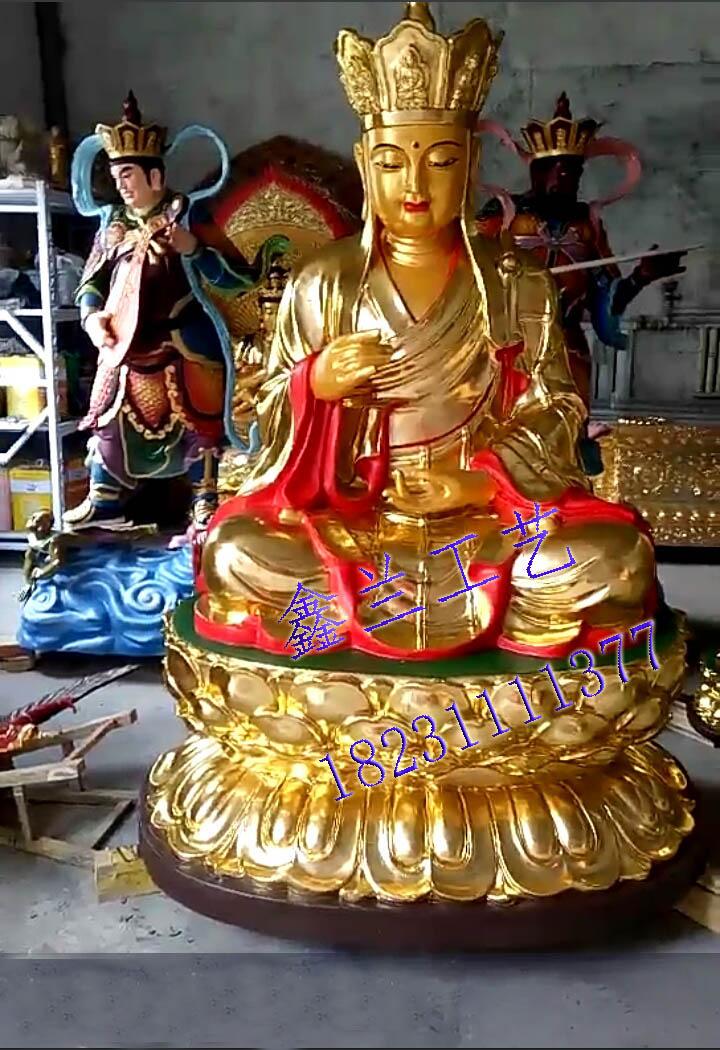铜雕寺院地藏王_鑫兰铜雕_铜雕站像地藏王铸造