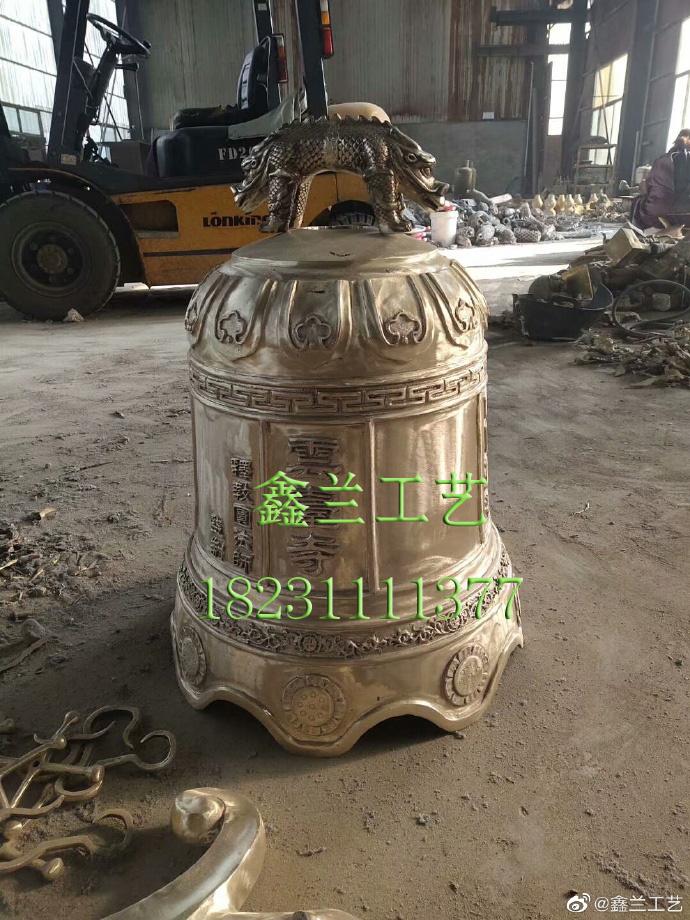 鑫兰铜钟厂 寺庙铜钟一米铜钟佛钟铸铁钟
