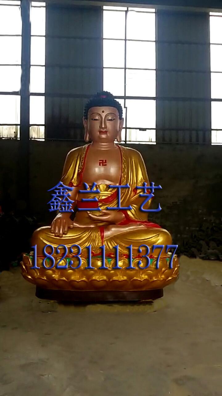 铜雕佛像如来佛像2米释迦牟尼佛以是全体佛皆称如来