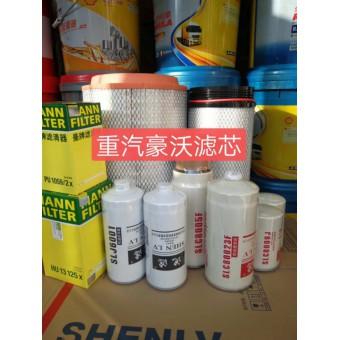 http://www.cnwsgj.com/file/upload/202003/24/11-27-21-53-12991.jpg