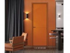 X-301爱马仕橙+金线