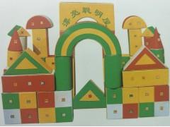 威县幼儿软体积木