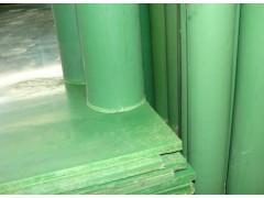 含油綠尼龍板