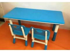 临西幼儿园塑料桌椅
