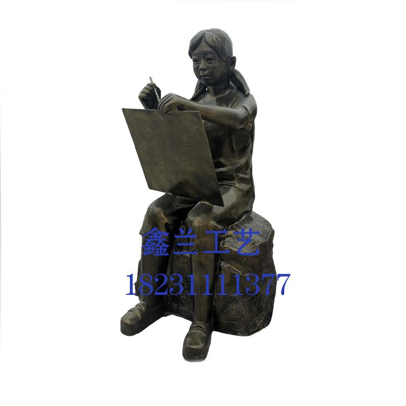 铜雕校园雕塑积淀着历史传统文化和社会的价值