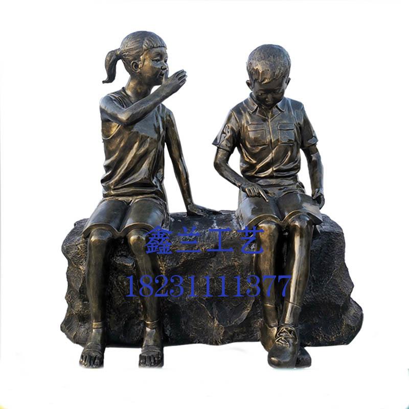 铜雕校园雕塑与所有的校园物质景观一样积淀着历史