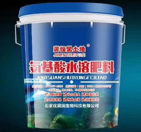 氨基酸水溶肥
