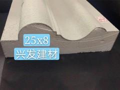 25*8保温构件