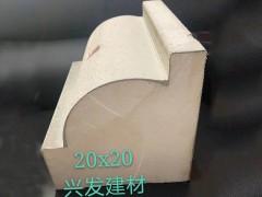 20*20保温构件