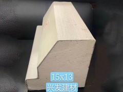 15*13保温构件