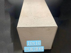 10*10保温构件