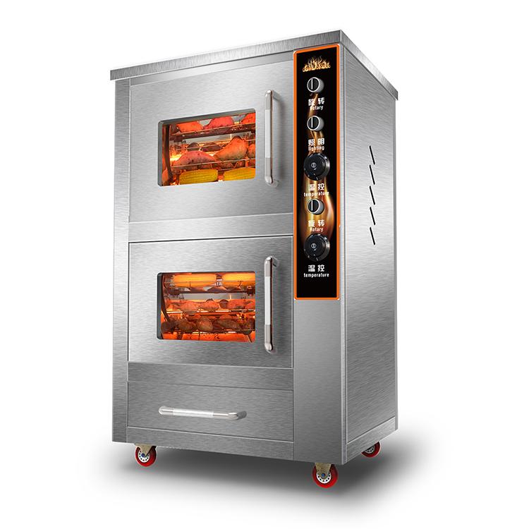 立式电热烤炉