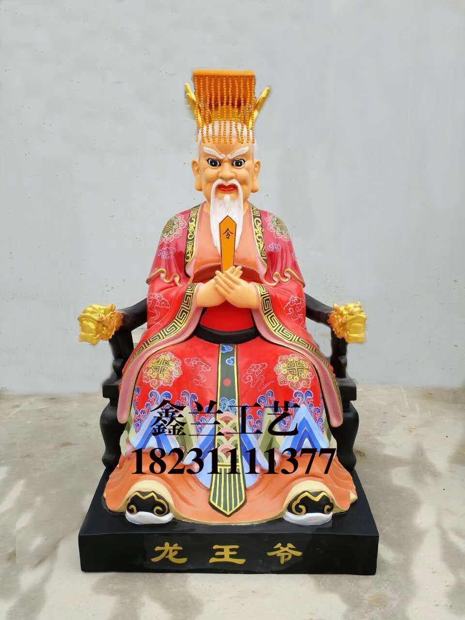 铜雕佛像龙王爷神像 铸铜四海龙王佛像 龙王菩萨神像 坐像龙王爷