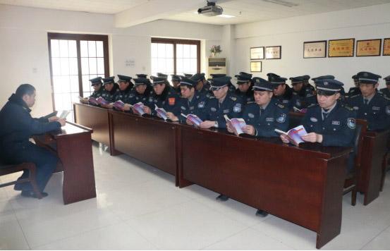保安员教程培训