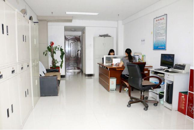 邯郸市保安办公室