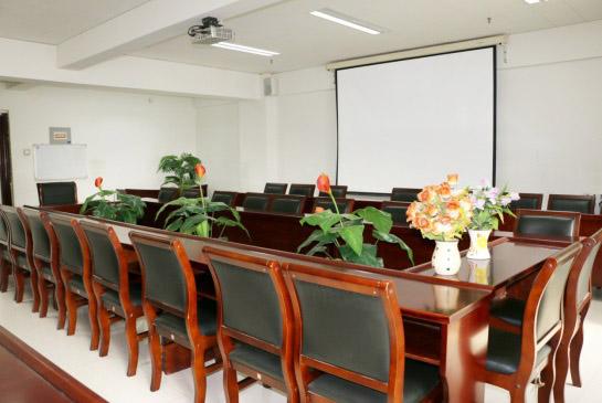 邯郸市保安会议室